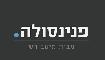 Peninsula Group logo