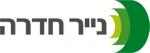 Hadera Paper logo