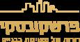 Prashkovsky Investments logo